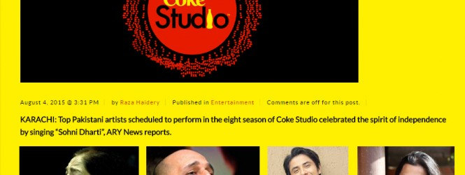 CokeStudio8: Legendary Farida Khanum among Pakistani musicians singing 'Sohni Dharti' for Aug 14